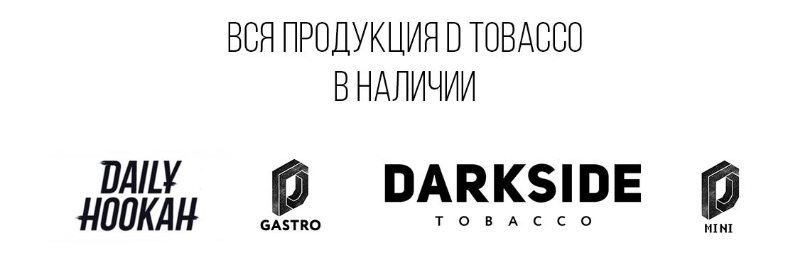 D tobacco